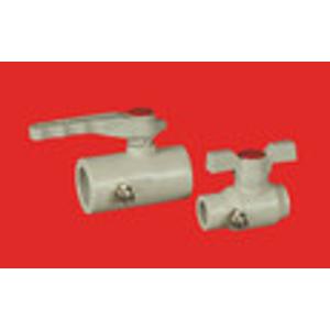 FV Plast PPR ventil kulový 50 s výpustí s pákou AA272050000 302050